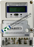 Single control single intelligent energy meter