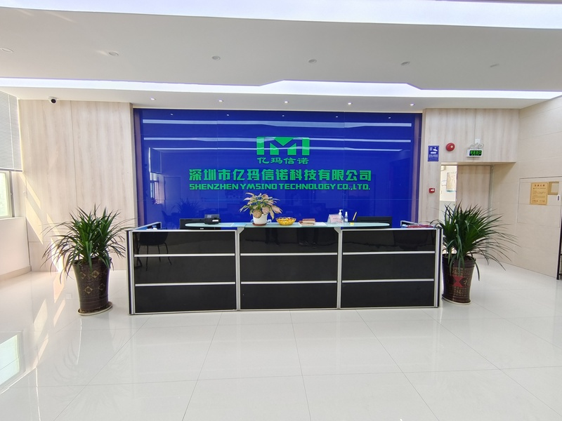 深圳市億瑪信諾科技有限公司移動預覽