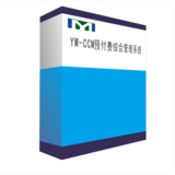 YM-CCM  Integrated Charge Management Software System